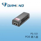 PS-101 POE 灌入器