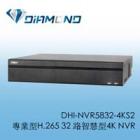 DHI-NVR5832-4KS2 專業型H.265 32 路智慧型4K NVR