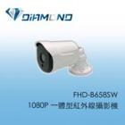 FHD-B658SW 熊貓系列1080P 一體型紅外線攝影機