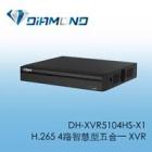 DH-XVR5104HS-X1 大華Dahua H.265 4路智慧型五合一 XVR