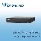 DHI-NVR4104HS-P-4KS2 大華 H.265 4路4PoE 4K NVR