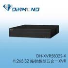 DH-XVR5832S-X H.265 32路智慧型五合一XVR