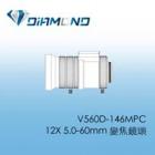 V560D-146MPC 6百萬 12X 5.0-60mm 變焦鏡頭