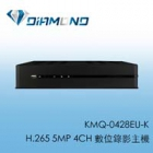 KMQ-0428EU-K 可取 H.265 5MP 4CH 數位錄影主機