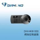 DHI-NKB1000 大華三維控制鍵盤