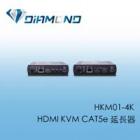 HKM01-4K HDMI KVM CAT5e 延長器