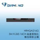 HRHQA216G Honeywell 5M H.265 16路4聲 高畫質類比 數位錄影主機