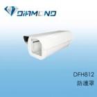 DFH812 防護罩